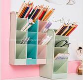 【四格收納盒大號】可立可躺桌面置物盒 辦公文具筆筒 餐具收納 抽屜4格整理盒 化妝品收納