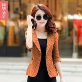 休閒條紋小西裝女外套夏韓版休閒短款秋季氣質七分袖小西服修身 衣櫥秘密
