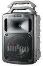 MA-708/ACT-32HR*2 UHF 雙頻道無線擴音機組 (含 CDM2)/新系統
