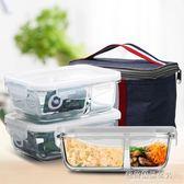 耐熱玻璃飯盒微波爐專用保鮮盒長方形帶蓋便當盒【蘇荷精品女裝】