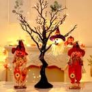 萬圣節發光南瓜鬼樹桌面擺件節日商場派對恐怖裝飾場景布置用品快速出貨