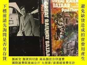 二手書博民逛書店The罕見Great Railway Bazaar: By Tr
