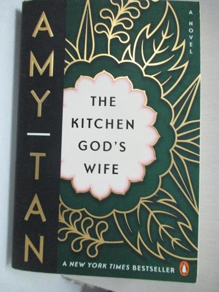 【書寶二手書T7/原文小說_GI2】The Kitchen God's Wife_Tan, Amy