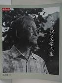 【書寶二手書T5/傳記_KJ4】陳千武的文學人生_陳素蘭