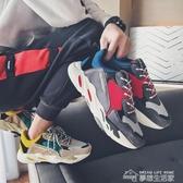 男鞋港風鞋透氣秋季韓版潮流運動學生百搭新款休閒鞋 夢想生活家