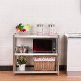 廚房置物架3層 微波爐架子 收納儲物架不銹鋼落地多功能家用烤箱架