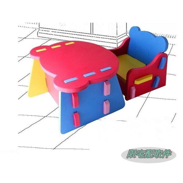 兒童書桌 巧拼 小桌子小椅子 小桌椅套裝 無味環保小桌椅組 限宅配取件 寶貝童衣