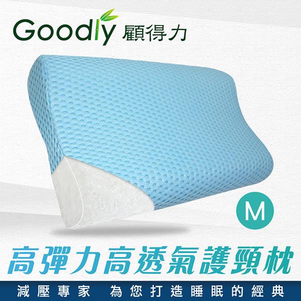 Goodly顧得力 - 高彈力高透氣護頸枕 - M號