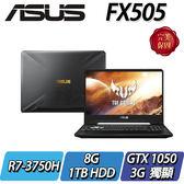 【ASUS華碩】【零利率】TUF Gaming FX505DD-0111B3750H 戰斧黑 ◢15吋窄邊框效能型電競筆電 ◣