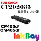 Fuji Xerox CT202035 高容量 紅色相容碳粉匣 【適用】DocuPrint CP405d/CM405df  /另有CT202033/CT202034/CT202036