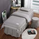 純棉美容床罩四件套歐式簡約美容院按摩理療推拿洗頭床罩單件床套 1995生活百貨