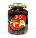 【台灣尚讚愛購購】富發-XO干貝小魚辣醬265g