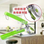 廚房用品用具小工具神器防燙夾碗取碗器防滑取碗夾盤子器抓盤器   卡菲婭