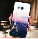 [U11 軟殼] HTC u11 U-3u u3u 手機殼 保護套 外殼 巴黎鐵塔