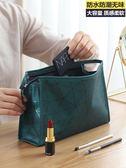 化妝包化妝包女大容量便攜箱品小號旅行盒隨身洗漱收納袋風超火 時尚新品