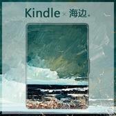 kindle4青春版保護套558/499入門版paperwhiter3/oas
