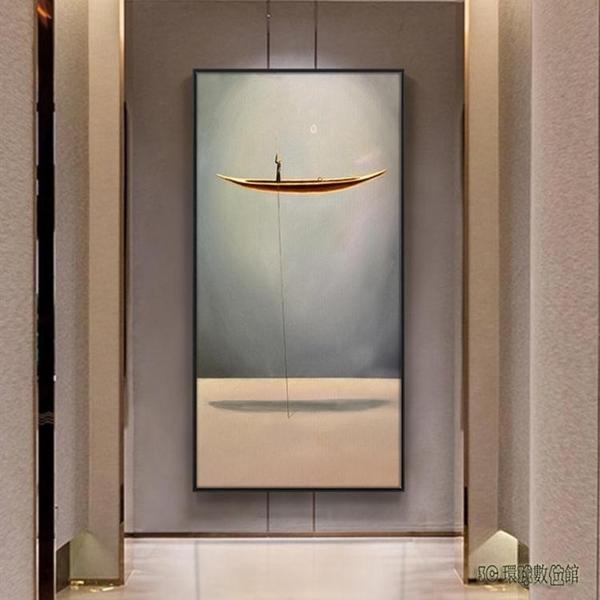 北歐風格進門玄關裝飾畫走廊過道客廳簡約掛畫美容院壁畫抽象豎版wl6714[3C環球數位館]