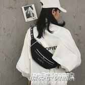 腰包 包時尚少女小挎包新款韓國ins簡約腰包街頭休閒胸包   傑克型男館