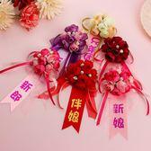 結婚婚慶用品唯美高檔韓式新郎新娘胸花 全館免運