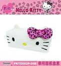 車之嚴選 cars_go 汽車用品【PKTD002P-09B】Hello Kitty 粉紅豹紋系列 頭型造型 面紙盒套 可家用和車用