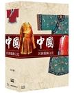 中國民族服飾文化 DVD