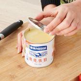 安全開罐器 手動開蓋罐頭刀 簡易操作開瓶器罐頭起子開罐神器 芥末原創