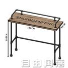 創意水管實木桌 工業風小吧台 酒吧台 靠墻高腳窄桌子CY 自由角落