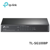 TP-LINK TL-SG1008P 8埠 Gigabit 網路交換器(4埠PoE+供電)