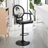 歐式吧台椅升降椅現代旋轉酒吧椅高腳凳收銀椅子靠背凳子家用 【全館免運】