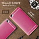 HTC A9s PN皮紋軟殼 手機殼 手機套 手機保護套 矽膠軟套 保護殼