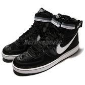 【六折特賣】Nike 休閒鞋 Vandal High Supreme 黑 白 高筒 復刻經典款 運動鞋 男鞋【PUMP306】318330-001