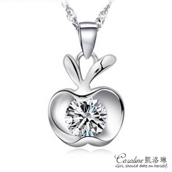 《Caroline》★【小蘋果】甜美魅力、迷人風采水晶時尚項鍊【附白鋼項鍊】66075