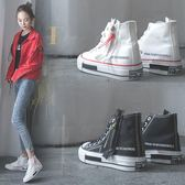 大碼運動鞋 高幫帆布鞋韓版休閑小白鞋百搭板鞋41-43