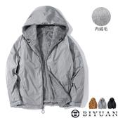 【OBIYUAN】連帽外套 雙面可穿 超柔絨毛 素面 保暖 防風外套 共3色【T88935】