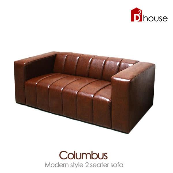 沙發 雙人沙發 Columbus現代風復古雙人皮質沙發【DD House】