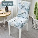 家用彈力連身酒店餐桌椅子套罩歐式椅墊坐墊...