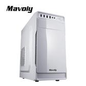 Mavoly 松聖 葡萄柚 USB3.0 黑化機殼-白