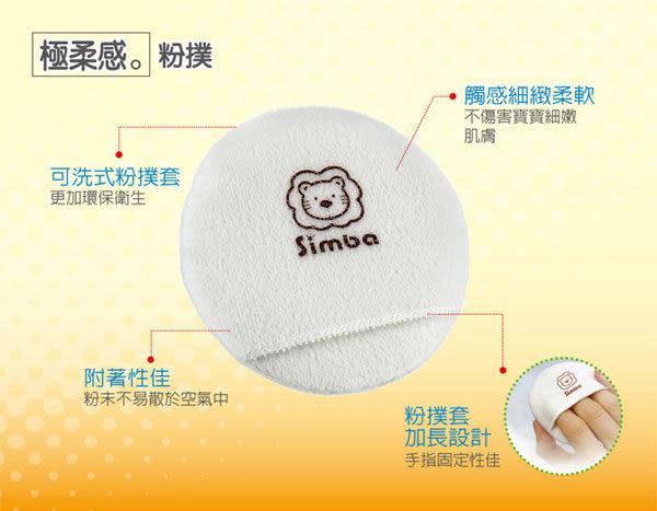 【奇買親子購物網】小獅王辛巴simba雙層造型粉撲盒-(綠/橘)