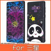 三星 Note9 Note8 S9 S9 Plus S8 Plus S8 手機殼 光油浮雕TPU 全包邊 黑底 軟殼 保護殼
