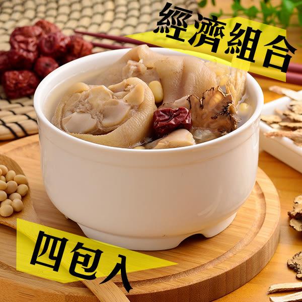 小資首選經濟煲 黃豆豬腳 (4入)