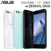 (4G+64G)ASUS Zenfone 4  (ZE554KL-S630)雙鏡頭5.5吋旗艦級手機