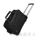 大容量旅行箱包出差短途手提拉桿包男女旅行包袋行李袋防水可折疊 LJ6539【極致男人】