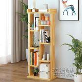 歐意朗書架落地置物架儲物架簡易書櫃書架組合簡約現代客廳書架igo 衣櫥の秘密