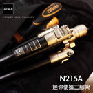 AOKA N215A 迷你便攜三腳架 含中柱 直播 手機攝影 原廠一年保固