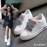 中大尺碼增高鞋  小白鞋女新款韓版百搭透氣休閒女士魔術貼厚底 DR3715【男人與流行】