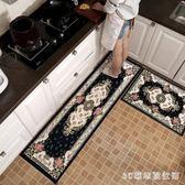 地墊廚房地墊長條吸水防滑墊子家用歐式衛生間腳墊門墊地墊臥室地毯 LH7143【3C環球數位館】