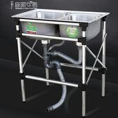 水槽304單槽雙槽帶落地支架水盆洗菜盆洗碗池 奈斯女裝