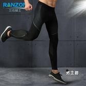 運動長版能量條健身籃球打底速幹訓練跑步透氣pro彈力緊身運動壓縮長褲男 快速出貨