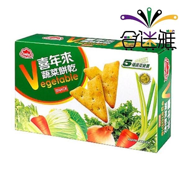 喜年來蔬菜餅乾大盒(80g/盒)【合迷雅好物超級商城】