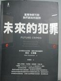【書寶二手書T7/網路_MEA】未來的犯罪_馬克.古德曼